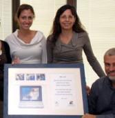 HP תרמה כיתת מחשבים למרכז שניידר לילדים