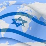 """יוזמה חדשה של משרד התמ""""ת תנסה לקדם את חברות ההיי-טק הישראליות מול תאגידים בעולם"""