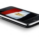 אפל נכנעה לדרישות מובארק: תחסום את יכולות ה-GPS של מכשירי ה-iPhone שיימכרו במצרים