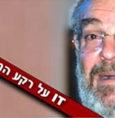 """""""הרבעון הרביעי של השנה יהיה גרוע ביותר עבור רוב חברות ה-IT בישראל; אז גם יחלו הפיטורים"""""""