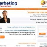 חדש: אתר חיפוש עבודה ייעודי לתחומי השיווק, המכירות והפרסום