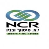 מיטווך תפיץ את מוצרי לוג'יטק בישראל