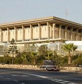 הכנסת פרסמה מכרז למינוי ראש תחום מערכות טכנולוגיות באגף יישומי פרויקטים