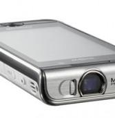 סמסונג תשיק מכשירי סלולר משולבי מקרנים