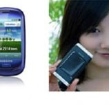 סמסונג ו-LG השיקו טלפונים הנטענים באנרגיה סולארית