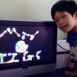 ילד בן תשע פיתח יישום חדש ל-iPhone