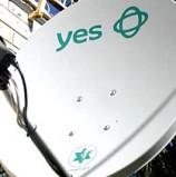 נטקום שידרגה את תשתיות התקשורת במרכז שירות הלקוחות של יס בבאר שבע; ההיקף: 450 אלף שקלים