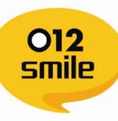 גוגל ו-012 סמייל יציעו במשותף חבילות פרסום מוזלות באינטרנט לעסקים קטנים