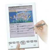 פוג'יטסו הציגה ספר אלקטרוני צבעוני שיתחרה ב-Kindle של אמזון