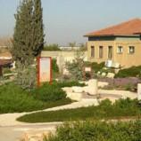 012-סמייל תבצע פרויקט לרישות אלחוטי של בית הספר מבואות הנגב; ההיקף: כרבע מיליון שקלים
