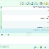 ICQ השיקה ממשק משתמש חדש במטרה להקל על שליחת SMS-ים חינם