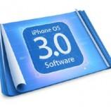 אפל תציג ביום ג' את גרסה 3.0 של מערכת ההפעלה של ה-iPhone