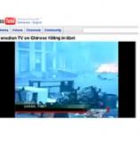 יו-טיוב: ממשלת סין חסמה שוב את הגישה אלינו