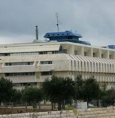 בנק ישראל פרסם מכרז לשרתי יוניקס מבוססי סאן בהיקף של מאות אלפי שקלים