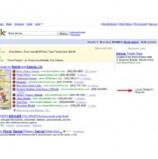 גוגל תספק תוצאות חיפוש מקומיות כברירת מחדל