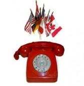 לראשונה: הממשלה פרסמה מכרז לשיחות בינלאומיות למשרדיה; ההיקף: מיליון עד שני מיליון שקלים