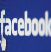 הערכות: ההנפקה של פייסבוק צפויה להיערך ב-17 במאי