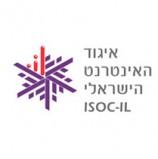 איגוד האינטרנט הישראלי פירסם גרסה עברית של ההנחיות החדשות לנגישות שניסח ה-W3C