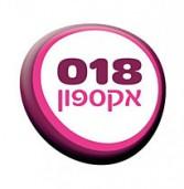 018-אקספון הגישה למשרד התקשורת בקשה לרישיון לשירותי טלפוניה קווית