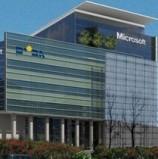 """מסתבר: תוכנת האבטחה החדשה של מיקרוסופט פותחה במלואה במרכז המו""""פ בהרצליה"""