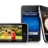 אפל השיקה את ה-iPhone החדש; יציע גם צילום וידיאו