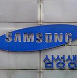 סמסונג השיקה סדרת כונני SSD למחשבי NetBook