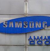 סמסונג תחשוף בסוף החודש את מכשירי Galaxy S5