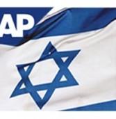 סאפ מגבילה את ממשלת ישראל: דורשת לעשות שימוש בתוכנות החברה למטרות אזרחיות בלבד