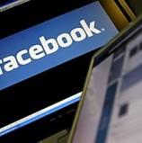 """Power.com תובעת את פייסבוק: נוקטת בתחרות """"לא הוגנת"""""""