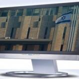"""ועדת הכספים של הכנסת למשרד האוצר: היכנסו למשא ומתן עם בתי התוכנה לגבי מכרז החשכ""""ל"""