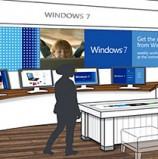 """ארה""""ב: מיקרוסופט החלה לגייס עובדים לרשת החנויות החדשה"""