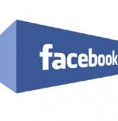 זהירות: המלצות על אתרים עוינים נשתלות בדפי פייסבוק