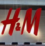 פרודוור תטמיע ברשת H&M ישראל את ה-ERP של מיקרוסופט; ההיקף: כמה מיליוני שקלים