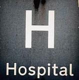 מנהלי בתי החולים הממשלתיים לאוצר: לא רוצים את מרכבה אצלנו