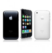 אפל: ההכנסות והרווח הנקי עלו בזכות מכירות ה-iPhone