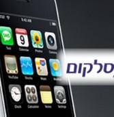 """סלקום """"מיישרת קו"""": תשווק גם היא את ה-iPhone"""