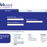 בזק שידרגה את אתר האינטרנט b144 והוסיפה לו חיפוש ב-3 שפות; עלות הפיתוח: מיליון שקלים