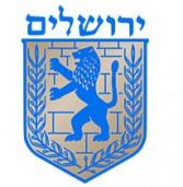 012 סמייל תספק את שירותי האינטרנט לעיריית ירושלים