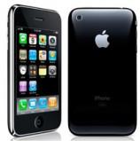 דיווחים: אפל מפתחת יישום שיאפשר האזנה לרדיו באמצעות iPhone ו-iPod Touch