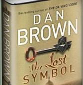 גם וגם: הספר החדש של דן בראון יראה אור בו זמנית בכריכה קשה ובקינדל