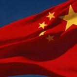 סין: נחשפה עבירת זכויות היוצרים הגדולה במדינה; ארבעה מפיצי תוכנות פיראטיות נדונו למאסר ולקנס