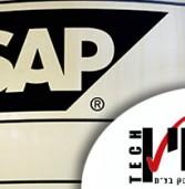 """חילן טק """"גיירה"""" את מודול השכר של סאפ בהשקעה של 10 מיליון שקלים; הלקוח הראשון: נס טכנולוגיות"""