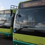 אגד תעבורה החלה להפעיל מערכת כרטוס חכם בקווי האוטובוסים שלה; ההשקעה: מיליוני שקלים