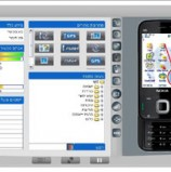 פלאפון השיקה שירות תמיכה מרחוק לאיתור תקלות ותפעול מכשירים