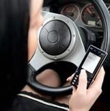 """ארה""""ב: מדינת ניו-יורק אסרה על משלוח הודעות SMS תוך כדי נהיגה"""