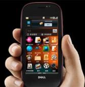 דל תציע טלפונים חכמים; תחילה בסין ובברזיל