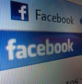נמשכות מתקפות ה-Like בפייסבוק