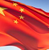 """סין: """"אם גוגל תספק הוכחות שהמתקפה בוצעה מהמדינה – נעניש את הפוגעים קשות"""""""