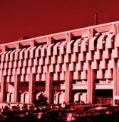הצעקה האחרונה בתחום הפישינג: התחזות לבנק ישראל