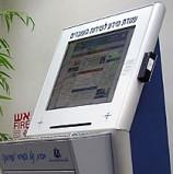 כדורי התקינה עמדות מידע ממוחשבות בנמל אשדוד בפרויקט בהיקף מאות אלפי שקלים